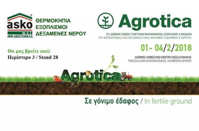 AForClimate e FoResMit in Grecia